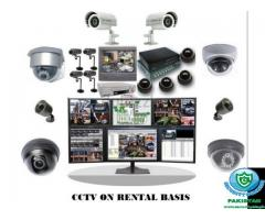 Best CCTV Rental Services Lahore